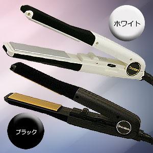 プロストレートヘアアイロン ブラック ホワイト