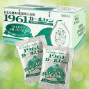 【BSP】【送料無料】1961ガールセン 60包 (薬用入浴剤)