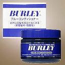 【BSP】 BURLEY バーレイ ブルーコンディショナー 100g (ヘアスタイリング)