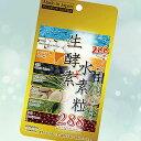 【BSP】【数量限定】【A-2】 生酵素+水素粒288 JAPAN PREMIUM 60粒 【SPU×ショップ限定コラボ・ポイント2倍対象店】