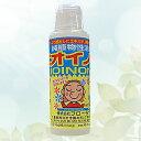 【BSP】【2個セット】フローラ 植物性消臭液 ニオイノンノ...