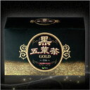 【BSP】黒五葉茶ゴールド30包
