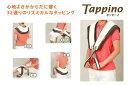 好きなところにタッピング・ビート!【BSP】【送料無料】マルタカ たたくマッサージ器 「Tappino」(タッピーノ) 02P26Jan11