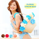 ショッピングかごバック カゴバック ペーパーバッグ お花かごバッグ かごバッグ トート 夏バッグ 野外 FES かごバッグおしゃれ 大人がごバッグ コサージュ付きかごバッグ 花モチーフ 旅行 バーベキュー リゾート 海 プール