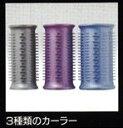 【新製品】クレイツ イオン ホットカーラー CIH-W06 ...