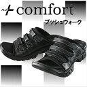 【3サイズ】+comfort プッシュウォーク009【外履き/カジュアル/フットケアサンダル/膝痛緩和/負担を軽減】S・M・L 3サイズ