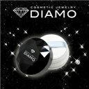 【送料無料】 【天然ダイヤモンドコスメ】DIAMO(ディアモ) ルースパウダー(天然ダイヤモンド0.1ct配合)