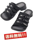【送料無料】【プラスコンフォート】アーチサポートサンダル 黒 PLUS comfort S・M