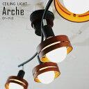 照明 ライト リモコンスイッチ ホワイトボール球 LED電球対応可 おしゃれ 北欧 人気 引越 新居 お祝い 新生活 セット 新生活 応援セット 母の日