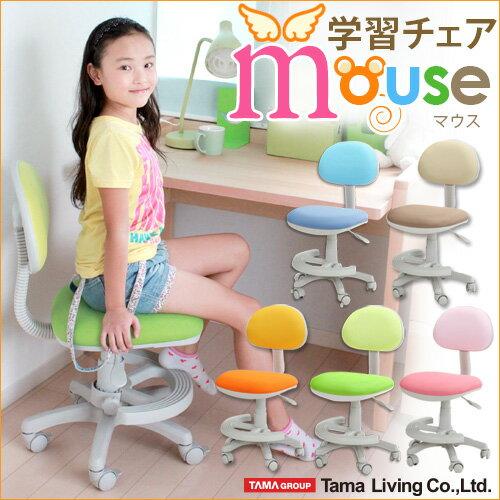 【送料無料】学習チェア デスクチェア キャスターON/OFF機能付き 学習椅子 学童椅子 …...:beauvie:10010566