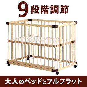 ベッドサイドベッド ベビーベッド サークル フラット 赤ちゃん