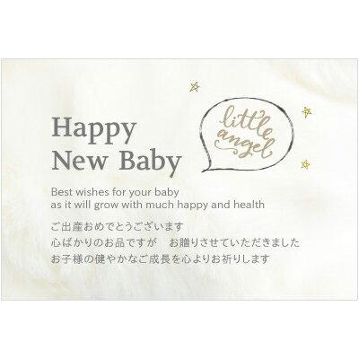 Beberyオリジナルメッセージカード(フォーマル)