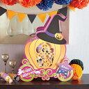 ショッピングパンパース 【送料無料】ファンタジーハロウィン( 名入れ無料 ランキング おむつケーキ 出産祝い 女の子 男の子)