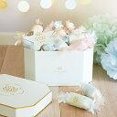 【送料無料】プレシャスメモリアルボックス(おむつキャンディー)for Boy( 名入れ無料 ランキング おむつケーキ 男の子 出産祝い )