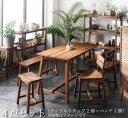 ショッピングダイニングテーブルセット 4点セット(テーブル+チェア2脚+ベンチ1脚) W120 チェアタイプ【ガーデン テーブル セット ガーデン テーブル チェア テーブル & チェア 4点セット 木製 ダイニングテーブルセット 4人掛け】ルームガーデンファニチャー