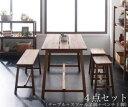 ショッピングダイニングテーブルセット 4点セット(テーブル+スツール2脚+ベンチ1脚) W120 スツールタイプ【ガーデン テーブル セット ガーデン テーブル チェア テーブル & チェア 4点セット 木製 ダイニングテーブルセット 4人掛け】ルームガーデンファニチャー