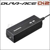 SM-BCR SHIMANO バッテリーチャージャー本体 ビルトイン(内蔵式)バッテリー充電器 (ISMBCR2) (シマノ デュラエース / アルテグラ) DURA-ACE 9070/ ULTEGRA 6700 Di2シリーズ 自転車 ロード bebike 02P03Dec16