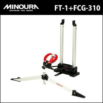 FT-1+FCG-310�������楻�å�̧��(�ߥΥ���)��(430-3271-00)�ڼ�ž�֡ۡڥԥ��ȥХ����ۡ�����̵���ۡ�RCP1209mara��