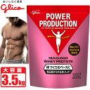 SALE特価38%OFF グリコ マックスロード ホエイプロテイン ストロベリー味 3.5kg (1...