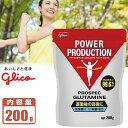 グリコ(glico) アミノ酸 プロスペック グルタミン パウダー【80】200g サプリメント パ...