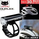 自転車 ライト キャットアイ SL-LD400 DUPLEX...
