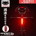 CATEYE (キャットアイ) TL-LD710K RAPID X2 KINETIC (ラピッド エックス2 キネティック) (4990173030422) LEDライト リア用 自転車 ライト リア