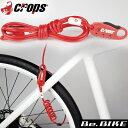 クロップス Crops Q4EW(EASY WRAP) レッド 自転車 鍵 ロック
