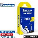 Michelin(ミシュラン) AIR STOP A1 (エア ストップ) 700X18-25C  自転車 チューブ ロードバイク ピストバイク (3528700750966) bebike 国内正規品