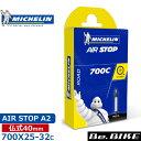 Michelin(ミシュラン) AIR STOP A2 (エア ストップ) 700X25-32C [仏式 40mm] (3528703170495)自転車 チューブ ロードバイク ブチルチューブ 国内正規品