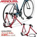 ミノウラ MINOURA LR341 ライブライド シリーズ...