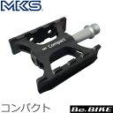 三ヶ島ペダル(MKS) コンパクト ペダル ブラック 自転車 ペダル