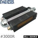 三ヶ島ペダル(MKS) 3000R 実用車 ペダル(リフレクター付) 自転車 ペダル