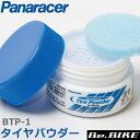 パナレーサー タイヤパウダー BTP-1 タイヤの内側に塗布することにより、チューブの出し入れを容易にします panaracer (4931253202391)..