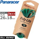 Panaracer(パナレーサー) Poly-Lite 26×18mm リムテープ 2本入り 26インチ リムテープ(PL2618) 自転車 bebike