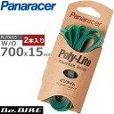Panaracer(パナレーサー) Poly-Lite 700C×15mm リムテープ 2本入り パナレーサー (PL70015) 自転車 ロードバイク クロスバイク ピストバイク bebike