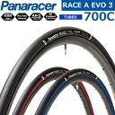 パナレーサー RACE type A EVO3 (レース タイプ A ) 700C 自転車 ロード