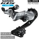 シマノ RD-R7000 シルバー 11S GS 対応CS ロー側最大28-34T shimano 105 リアディレイラー R7000シリーズ