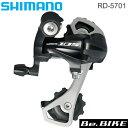 RD-5701-GS シマノ 105 リアディレイラー 105 5700シリーズ 自転車 ロード bebike