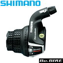 シマノ ターニー SL-RS35 シフトレバー(レボシフト) 左レバーのみ フロント3スピード用(SIS) Shimano TOURNEYシリーズ 自転車 bebike