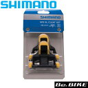 シマノ SM-SH11 クリートセット SPD-SL用 (セルフアライ二ングモード/左右ペア/M5×8mm)(Y42U98010) シマノ 自転車 bebike