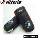 ヴィットリア プレミアム・ジップツールケース Vittoria ZIP Case (641740206408) ツールボトル 自転車 ロード bebike 国内正規品