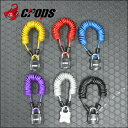 ■5,250円以上送料無料■Crops(クロップス) スパイダーG ワイヤーロック 鍵・ロック・施錠・カギ(SPIDER-G)【自転車】