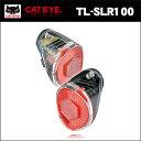 キャットアイ CATEYE TL-SLR100 フラッシングライト 自転車 ロード bebike