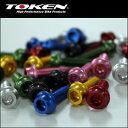 TOKEN TKB516  ボトルケージ 固定用超軽量 アルミボルト 4本1組(M5X16mm) ロードバイク クロスバイク MTB 自転車 bebike