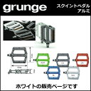 gurunge(グランジ) スクイントペダル アルミ ホワイト 自転車 ペダル
