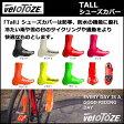 veloTOZE(ベロトーゼ) Tall シューズカバー 自転車 ヴェロトーゼ bebike