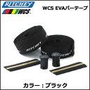 RITCHEY WCS EVAバーテープ ブラック バーテープ