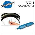 ParkTool (パークツール) VC-1 バルブコアツール 自転車 工具