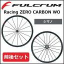 フルクラム(FULCRUM) Racing ZERO CARBON WO (前後セット) シマノ 自転車 ホイール ロード