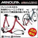 MINOURA(ミノウラ)LR341 ライブライド シリーズ (Live Ride) マグライザーG付 自転車 サイクルトレーナー bebike